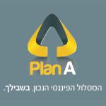 Plan-A סוכנות לביטוח